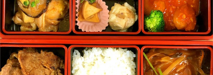 中国料理「櫻果林」