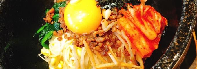 焼肉なべしま イオンモール沖縄ライカム店