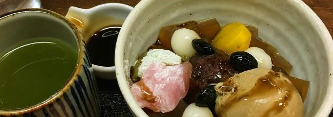 時屋 新宿小田急ハルク店