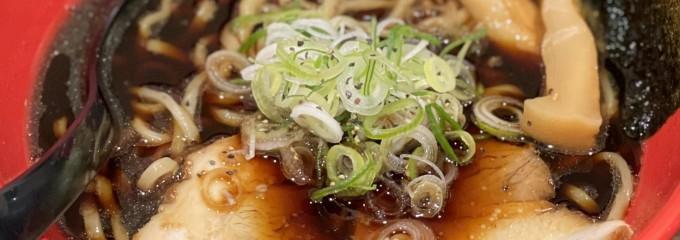 富山ブラック 麺家いろは 秋葉原店