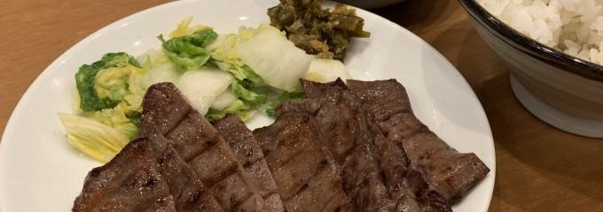 味の牛たん 喜助 横浜ランドマークタワー店