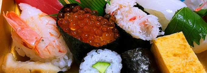 魚の北辰 茅ヶ崎ラスカ店