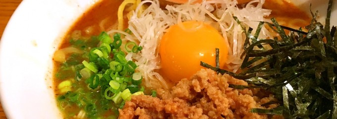 鶏ポタラーメン THANK