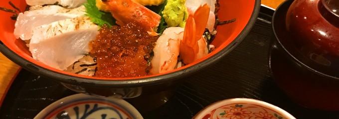 漁師寿司と炉端料理 かどや半兵衛