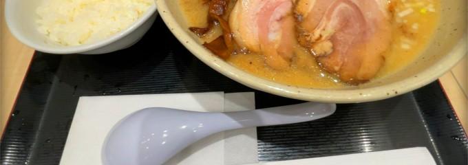 つじ田 味噌の章 東京ラーメンストリート店
