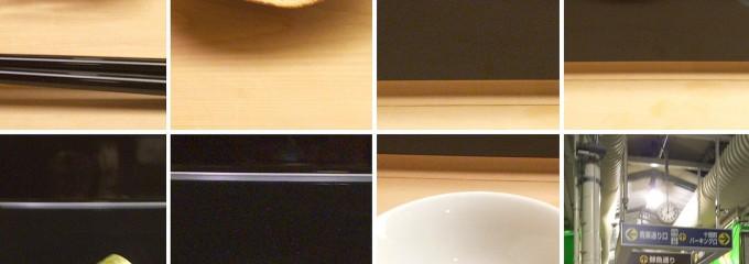 ホテル日航金沢 日本料理 弁慶