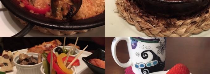 CAFE ATIK