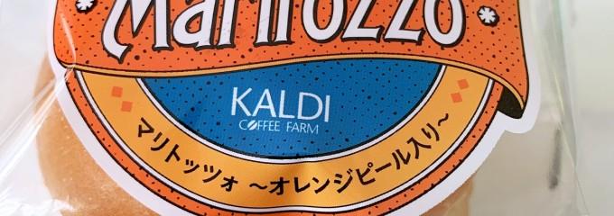 カルディコーヒーファーム 千秋店