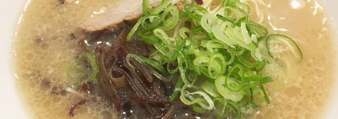 博多豚骨たかくら 日本橋室町店