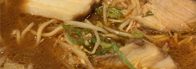 老麺茶屋 豚竹林