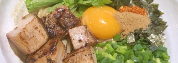 麺屋 てっぺん 西宮店