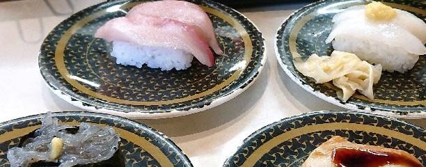 はま寿司 大和つきみ野店
