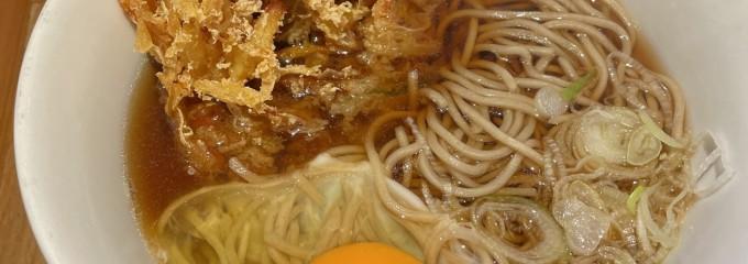 蕎麦いまゐ 南青山店