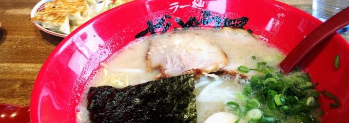 ラー麺ずんどう屋 倉敷店