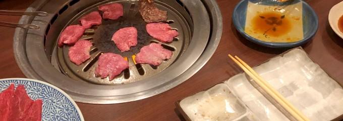 炭火和牛焼肉 もうもう亭