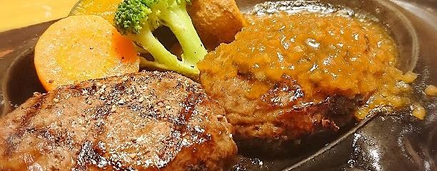 炭焼きレストラン さわやか 浜松鴨江店