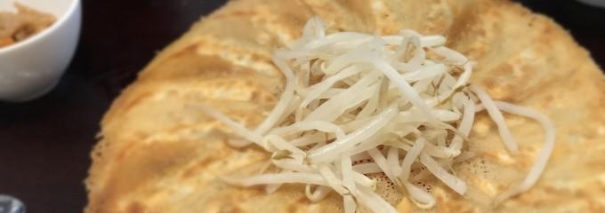 浜松餃子の浜太郎