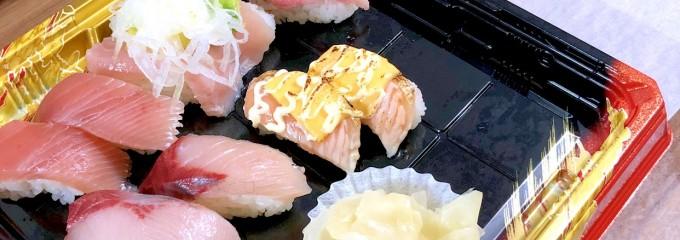はま寿司 イオンモール常滑店