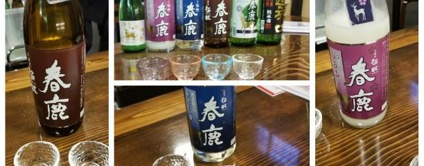 株式会社今西清兵衛商店