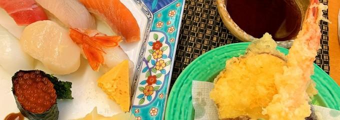 江戸前びっくり寿司 つくし野店