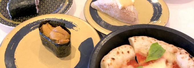 はま寿司 土岐店
