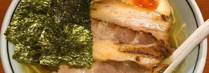 函館ラーメン 塩の蔵