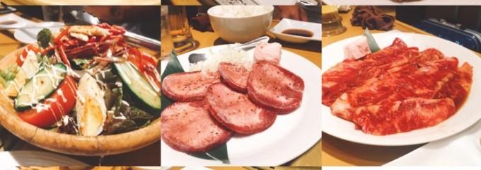 焼肉 DOURAKU