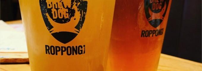 BrewDog Roppongi