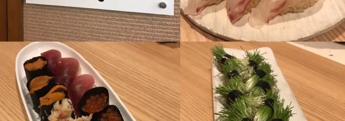 寿司みやま