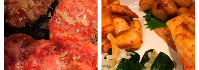 炭火焼肉 寿恵比呂