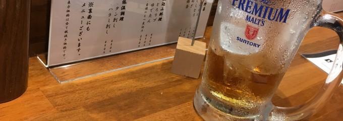 柳家 仙台駅東口店