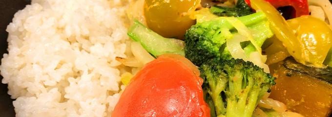 野菜を食べるカレー キャンプ エキマルシェ大阪店
