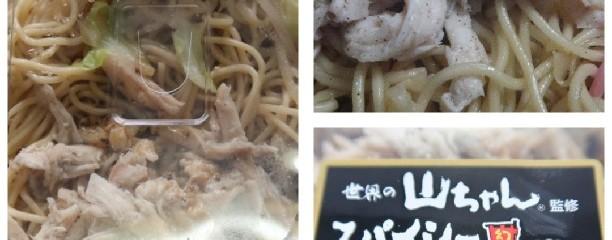 ミニストップ藤枝駅北店
