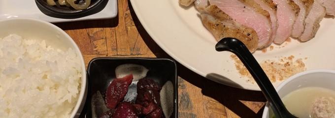 もち豚創作料理 豚火門