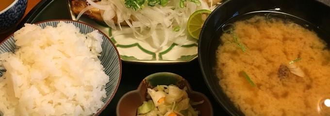 季節料理 根本 麹町店