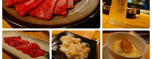 熟成焼肉 稲垣