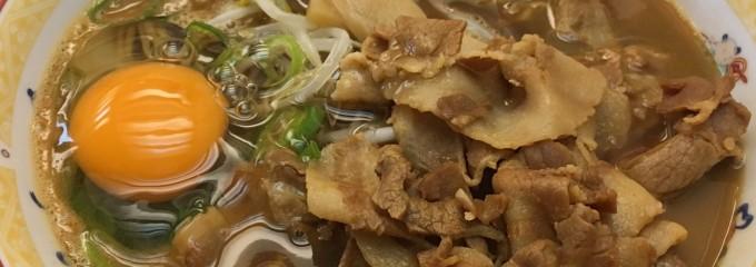 大孫 新町店