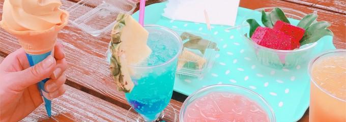 フルーツ茶屋