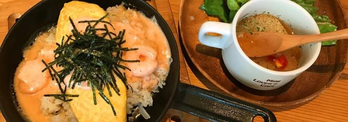 ミニラバーズ Mini Lover's カフェ