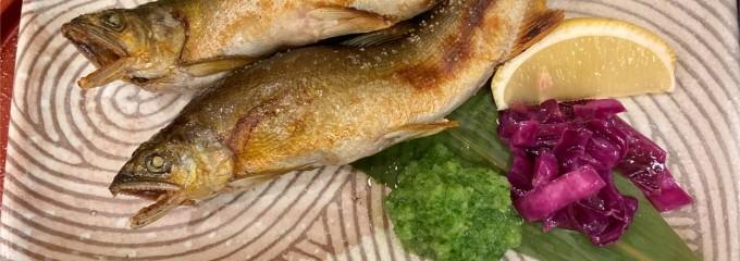 炭火焼き魚弁当 すみさわ