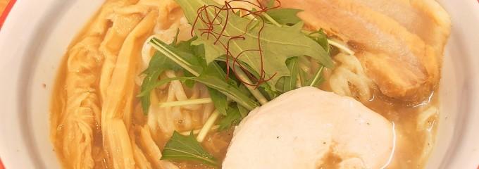麺や 陽風