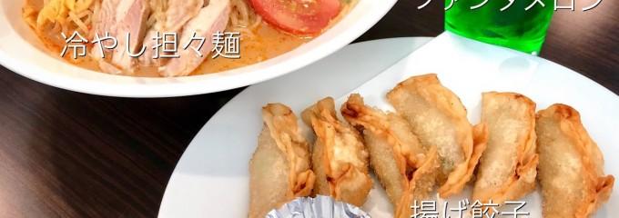 台湾料理味源