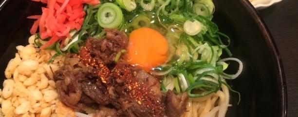 麺の坊 晴レル屋 四日市店
