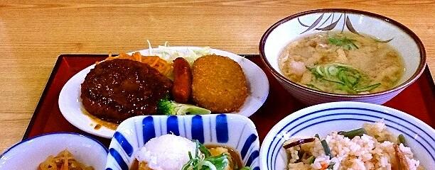 清水江尻食堂