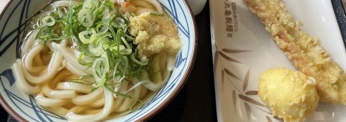 丸亀製麺洛北阪急スクエア