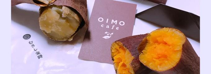 OIMO cafe 善福寺