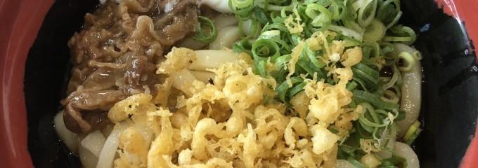 くら寿司 さくら夙川店