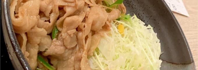伝説のすた丼屋 高円寺店