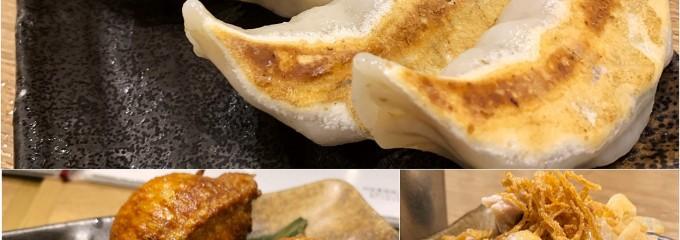 肉汁餃子製作所ダンダダン酒場 青山一丁目店