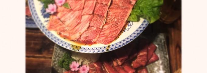 炭火焼肉 松の実 東店